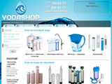 Інтернет-магазин фільтрів для води