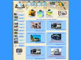 Сайт туристичного агенства