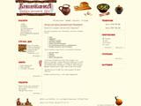 Ресторан домашньої кухні Вишиванка
