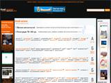 Безкоштовний каталог українських сайтів