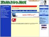 Народний Інтернет-магазин